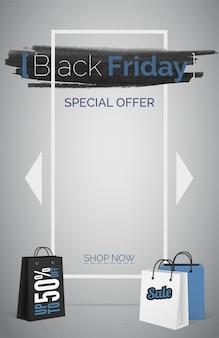 Zwarte vrijdag speciale aanbieding webbanner vector sjabloon. tot 50 procent korting op promo. boodschappentassen realistische 3d-vector designelementen. bestemmingspagina van de online winkel. creatieve advertentie