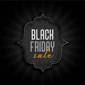 Zwarte vrijdag vakantie verkoop banner