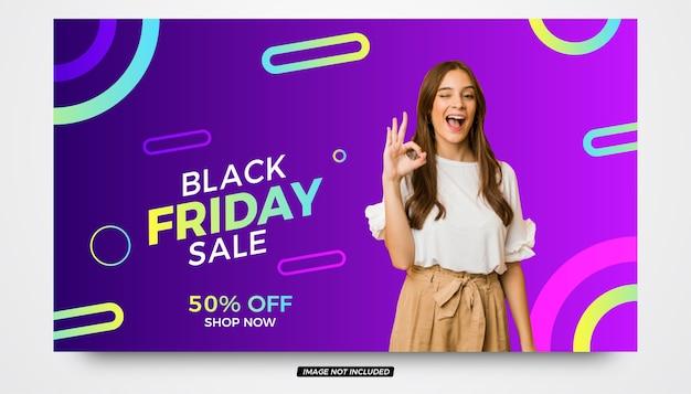 Zwarte vrijdag verkoop aanbieding banner sjabloonontwerp