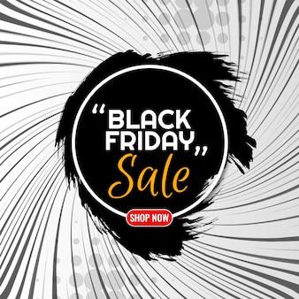 Zwarte vrijdag verkoop achtergrond met komische stralen