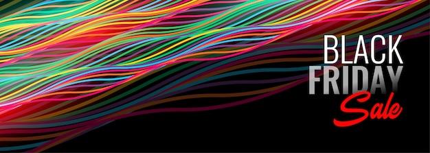 Zwarte vrijdag verkoop banner met kleurrijke lijnen