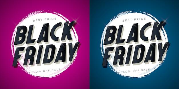 Zwarte vrijdag verkoop banner set
