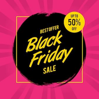 Zwarte vrijdag verkoop borstel banner