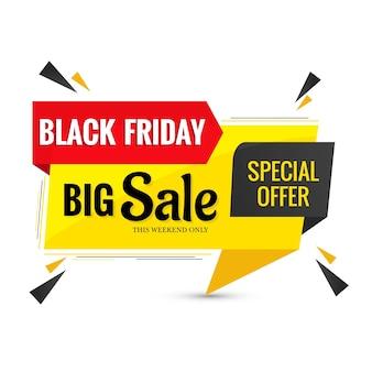 Zwarte vrijdag verkoop etiket banner ontwerp
