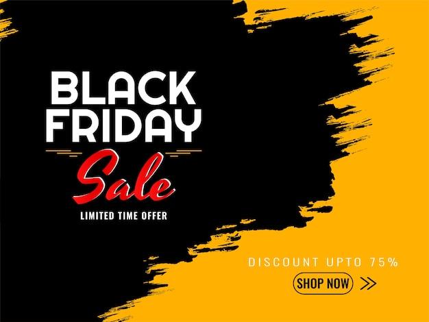 Zwarte vrijdag verkoop gele en zwarte achtergrond