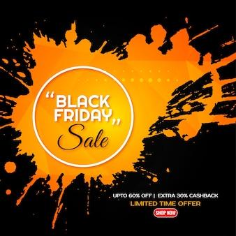 Zwarte vrijdag verkoop gele splash ontwerp achtergrond