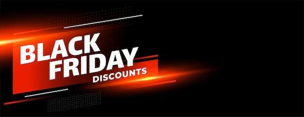 Zwarte vrijdag verkoop kortingen glanzende banner op zwarte achtergrond