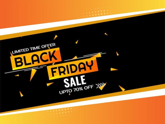 Zwarte vrijdag verkoop promotie achtergrond