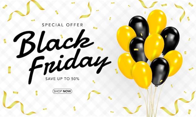 Zwarte vrijdag verkoop sjabloon voor spandoek met glanzende zwarte, gele ballonnen, confetti