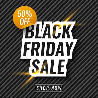 Zwarte vrijdag verkoop sjabloonontwerp