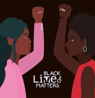 Zwarte vrouwenbeeldverhalen met vuisten omhoog in zijaanzicht met het zwarte de tekstontwerp van levenskwesties van het thema van de protestrechtvaardigheid en racisme