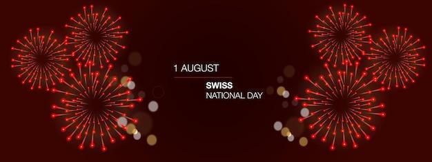 Zwitserse nationale feestdag. onafhankelijkheidsdag van zwitserland. realistische ballonnen, vlaggen, linten met de vlag van zwitserland. vector illustratie